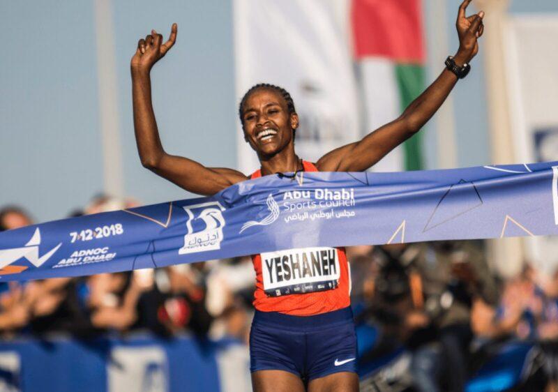 ADNOC – Abu Dhabi Marathon